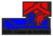 SOS – Casas de Acolhida